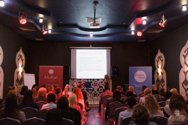 Что ожидать менеджерам от конференции Molfar Beauty Forum?